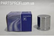Поршень цилиндра суппорта Ланос / Сенс / Матиз (GM) (48мм)