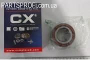 Подшипник пер ступичный Ланос 1.5/ Авео / Нексия 1.5 8кл. / Сенс '13 CX