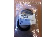 Ремонтный к-кт цилиндров суппорта 48мм Ланос / Сенс GM