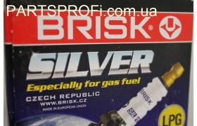 Свечи зажиг Ланос  1.5 / Авео 1.5 / Нексия 8kl / Сенс  (под газ) Brisk silver